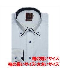 ワイシャツ長袖形態安定 ボタンダウン綿100% サックス系 大きいサイズ