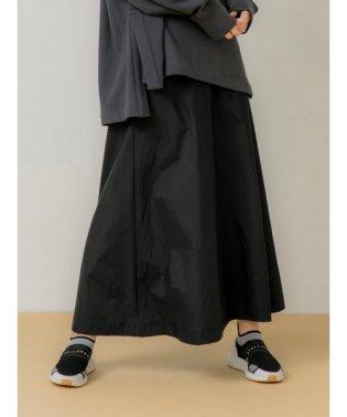【emmi atelier】Aラインシルエットロングスカート