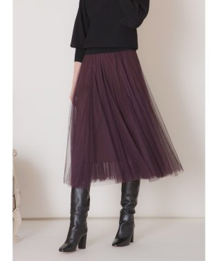 Double Tulle Panel Skirt