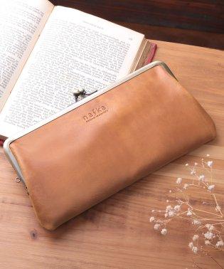 nafka ナフカ 長財布 財布 レディース がま口 がま口財布 本革 牛革 シンプル ロングウォレット 日本製 薄い 薄マチ NFK-72004