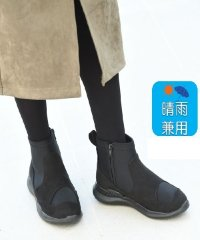 【19.5~27.0cm】スニーカーブーツ