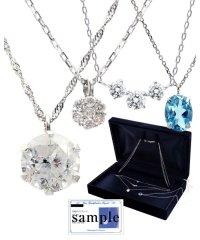 豪華4点セット★PT 天然ダイヤモンド0.9ctネックレス+ダイヤジュエリー×2点+1ctブルートパーズ特典