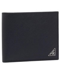 プラダ 財布 PRADA 2MO738 QHH F0216 メンズ 二つ折り財布 BALTICO
