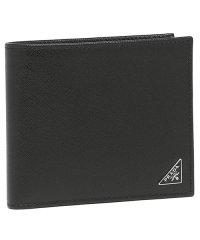 プラダ 財布 PRADA 2MO738 QHH F0002 メンズ 二つ折り財布 NERO