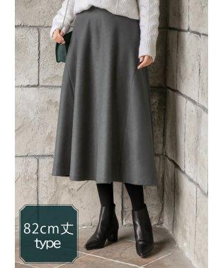 82cm丈フェルトタッチフレアスカート