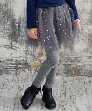 レギ付きスカート