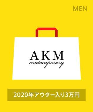 【2020年福袋】AKM Contemporary(メンズ)