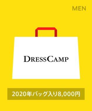 【2020年福袋】DRESSCAMP(メンズ)