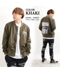 MA-1 メンズ レディース アウター ミリタリージャケット ブルゾン ジャンパー 防寒 ペア 韓国 ファッション ペアルック カップル お揃い 服 かっこいい