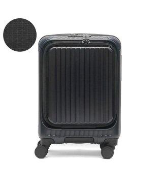 【日本正規品】カーゴ スーツケース CARGO 機内持ち込み Sサイズ AiR LAYER TRIO TSA 22L 1泊 旅行 出張 CAT235LY