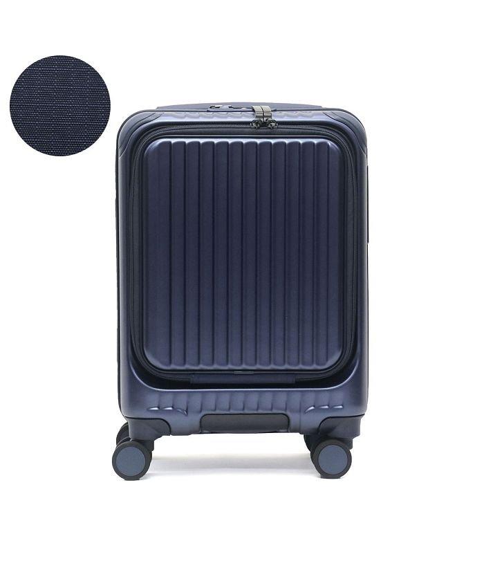 (CARGO/カーゴ)【日本正規品】カーゴ スーツケース CARGO 機内持ち込み Sサイズ AiR LAYER TRIO TSA 22L 1泊 旅行 出張 CAT235LY/ユニセックス ブルー