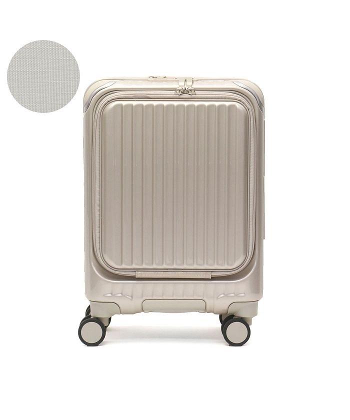 (CARGO/カーゴ)【日本正規品】カーゴ スーツケース CARGO 機内持ち込み Sサイズ AiR LAYER TRIO TSA 22L 1泊 旅行 出張 CAT235LY/ユニセックス ゴールド