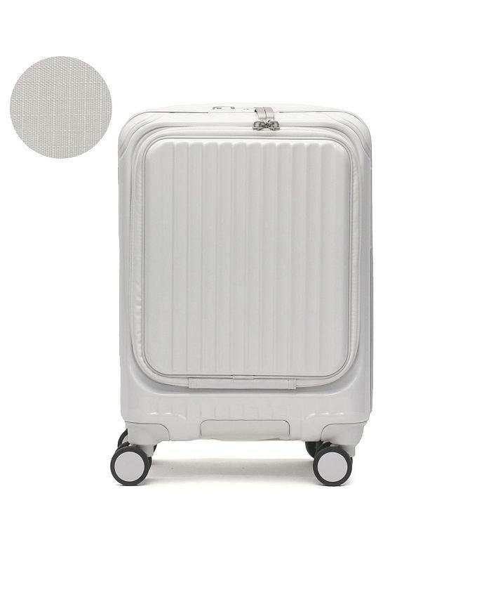 (CARGO/カーゴ)【日本正規品】カーゴ スーツケース CARGO 機内持ち込み Sサイズ AiR LAYER TRIO TSA 22L 1泊 旅行 出張 CAT235LY/ユニセックス ホワイト