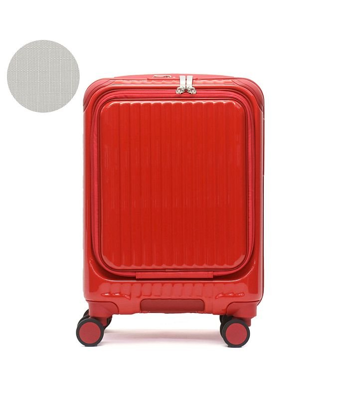 (CARGO/カーゴ)【日本正規品】カーゴ スーツケース CARGO 機内持ち込み Sサイズ AiR LAYER TRIO TSA 22L 1泊 旅行 出張 CAT235LY/ユニセックス レッド