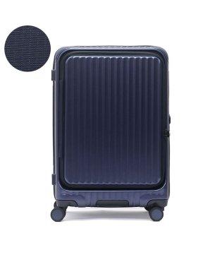 【日本正規品】カーゴ スーツケース CARGO Mサイズ AiR LAYER TRIO TSA 60L 5泊 旅行 出張 CAT648LY