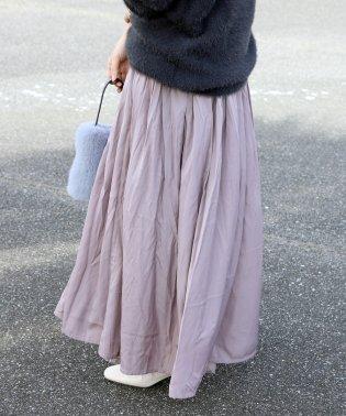 チュール×マットサテンリバーシブルスカート