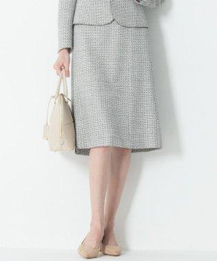 【セットアップ対応】ライトシャインツイード スカート