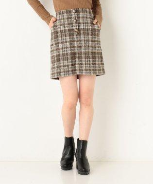 フロントボタン台形スカート