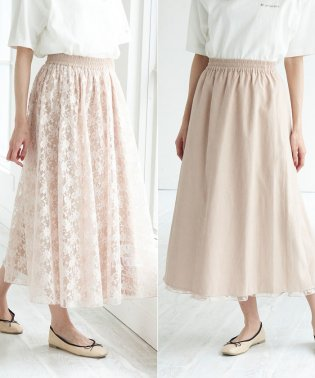 【WEB限定】リバーシブルレーススカート