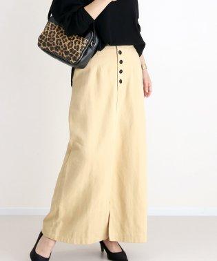 綿ツイルロングスカート