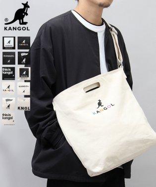【KANGOL/カンゴール】ロゴプリントキャンバス2WAYショルダーバッグ/ハンドトート