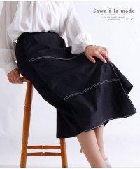 異素材ミックスのラップ巻スカート
