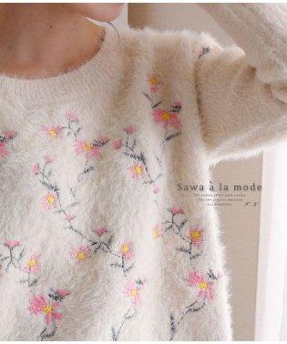 可愛い花柄刺繍のふわふわモヘアニットトップス