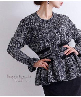 フリル袖のリブ編みニットぺプラムジャケット