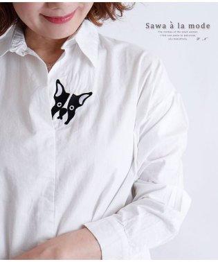 犬刺繍付きコットンシャツトップス