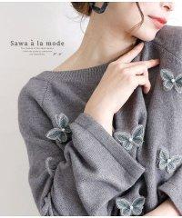 バタフライ刺繍モチーフのフレア袖ニットプルオーバー