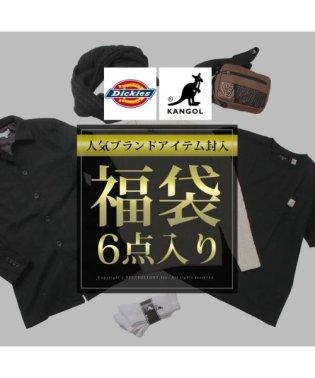 (バイヤーズセレクト)Buyer's Select KANGOL・Dickies入り6点福袋
