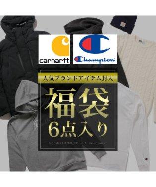 (バイヤーズセレクト)Buyer's Select Champion・Carhartt入り6点福袋