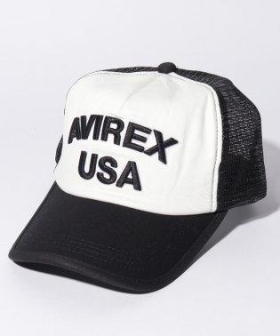 AX KING SIZE MESH CAP USA