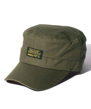 AX FRONT NAME WORK CAP