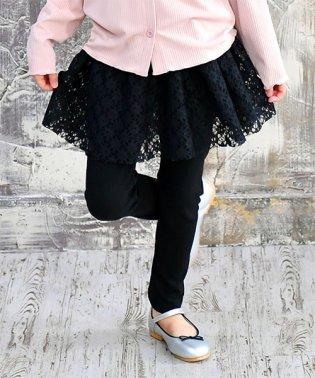花レースレギ付きスカート