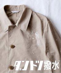 【komatu/コマツ】ダントツ撥水コート
