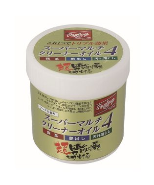ローリングス/スーパーマルチクリーナーオイル4 (保革/艶出し/汚れ落とし)ソープ