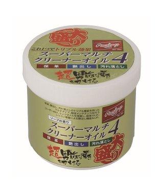 ローリングス/オオモリ スーパーマルチクリーナーオイル4 (保革/艶出し/汚れ落とし)ソープ