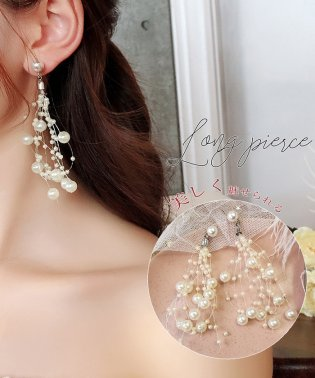 パールピアス レディース 揺れるピアス ぶらさがり 耳飾り 小物 ロングピアス 可愛い ピアス 大ぶり