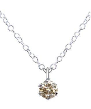 Pt900 プラチナ6本爪 シャンパンカラー天然ダイヤモンド 0.09ct 一粒ネックレス SVチェーン