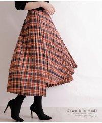 裾アシメのチェックプリーツスカート