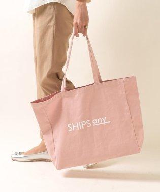 《予約》SHIPS any:FOOD TEXTILE トートバッグ