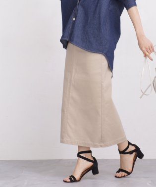 【WEB限定】多機能超撥水ストレッチマキシスカート