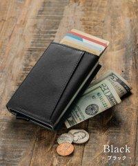 RFIDスキミング防止機能付 レザー カーボン 三つ折り ミニ財布