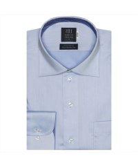 ワイシャツ長袖形態安定 ワイド 綿100% サックス×無地調 標準体