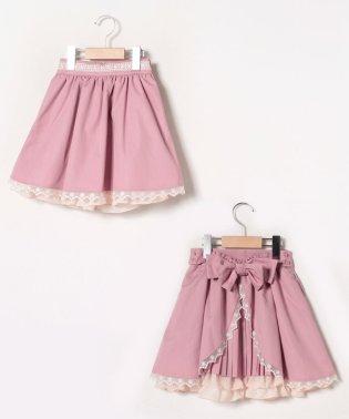 バックリボン2wayスカート