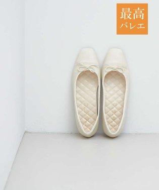 【最高バレエ】ソフトスクエアトゥ バレエシューズ【予約】