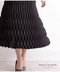 矢絣織風の変形プリーツスカート