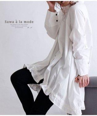 裾ギャザーフリルのコットンシャツトップ