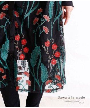 花刺繍のオーガンジーワンピース